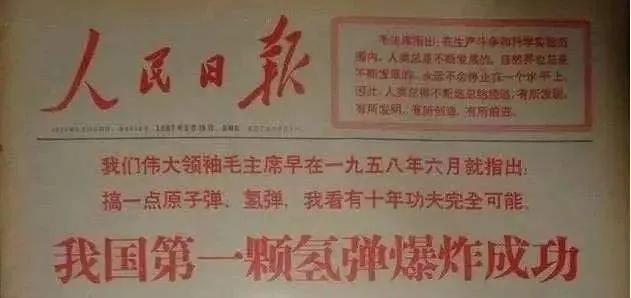 """美西方能""""困死""""中国吗? 半个世纪前我们就回答过这个问题了"""