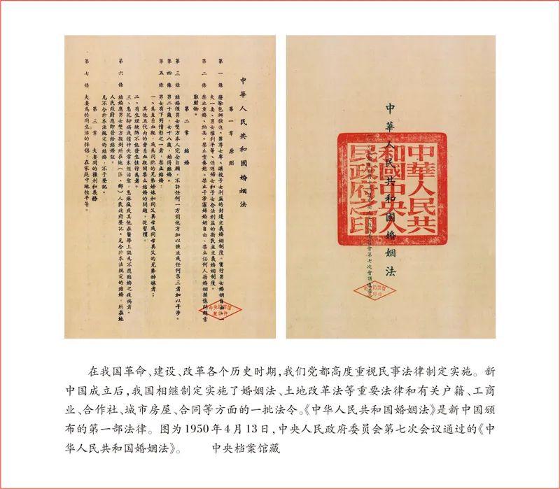 习近平:充分认识颁布实施民法典重大意义