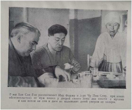 关于近期北京疫情再爆发的思考――历史学者的视角