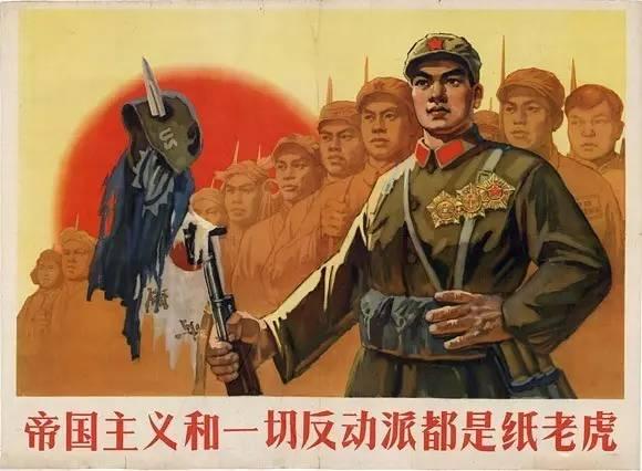 史鉴:美国历史上的帝国主义行为