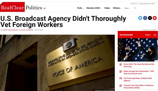 这些为美国之音卖命的中国人要被赶出美国