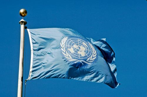 中国关于联合国成立75周年立场文件