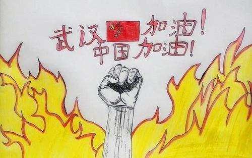 中国制度在抗击疫情中彰显上风