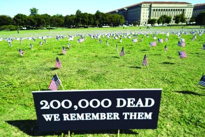 20万生命的拷问——美国新冠之殇
