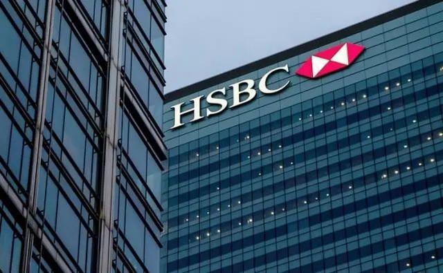 机密文件公开 汇丰银行再陷大丑闻
