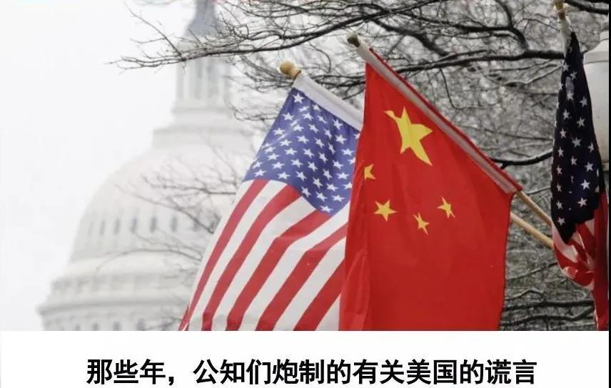 那些年中国公知炮制的关于美国的十大谣言,而今全被打脸
