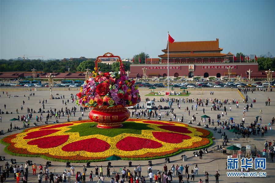 张维为:这四波爱国主义热潮,造就了新中国成立以来最自信的一代人