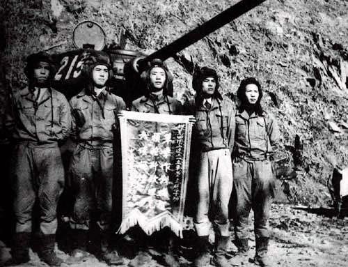 中国人民志愿军有多少英雄集体被授予荣誉称号?