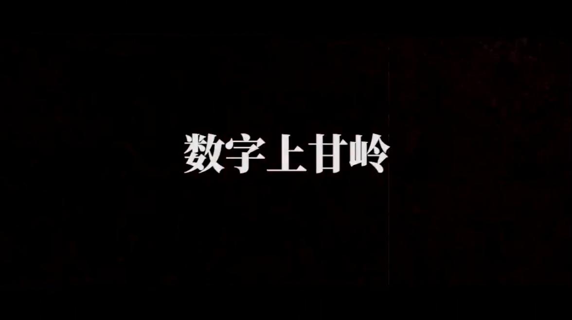 """""""数字""""上甘岭,致敬永远的精神高地"""