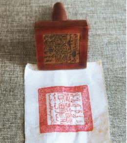 民国政府沿袭清代理藩院,于1912年设立蒙藏委员会,专门负责处理蒙古、西藏等地少数民族事务。 图为蒙藏委员会印章 俄国庆 / 供图