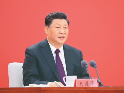 习近平:在深圳经济特区建立40周年庆祝大会上的讲话