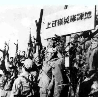 麦克阿瑟:谁想跟中国陆军打仗,一定有病!