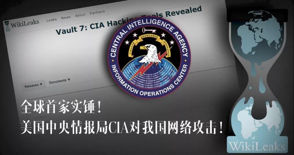 实锤美国CIA情报机构的这家安全公司究竟有多厉害?
