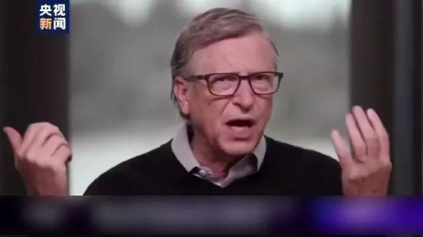 比尔·盖茨:美国政府攻击自己的科学家,任用伪专家来做疫情顾问