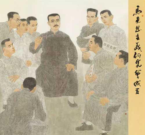 想读懂李大钊的社会主义思想,还要了解北大的这个学术社团