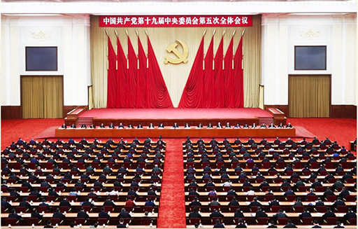 为全面建设社会主义现代化国家开好局起好步