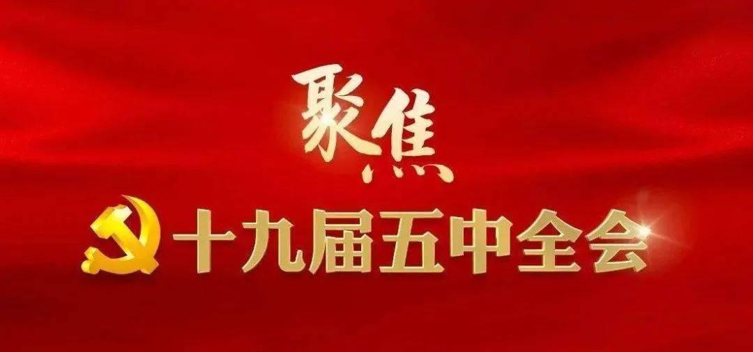 推动更高质量发展 中国必定再创佳绩