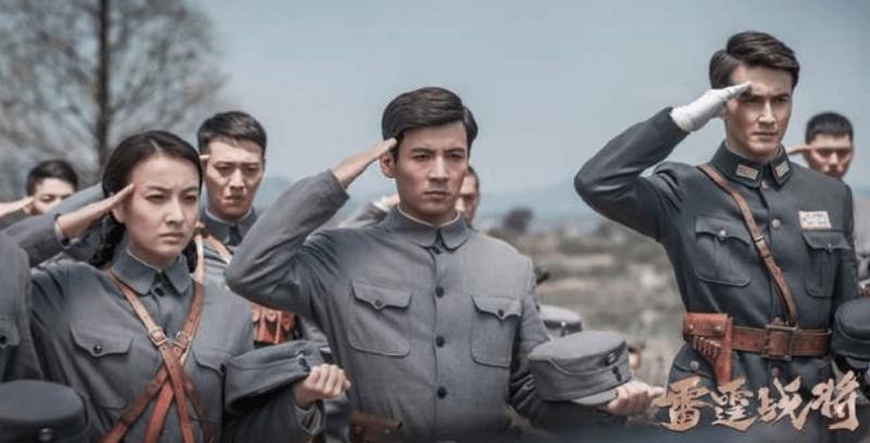 """西安网评:""""八路军住别墅抹发胶"""",历史虚无主义决不能容"""