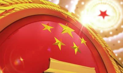 瑞媒标题直接写向中国学习