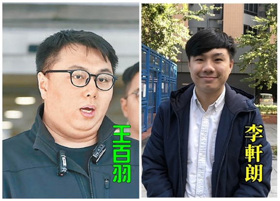 港媒援引消息:被拘捕的香港区议员王百羽住所,搜出大量仿制枪械