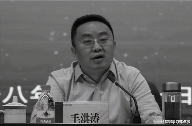 """""""舆论审判""""可以休矣 决定毛洪涛事件调查结论的只能是事实和真相!"""