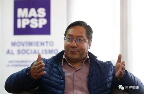 左翼重回玻利维亚政坛