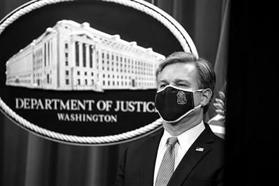 """美国沦为多国巨贪""""避风港"""""""
