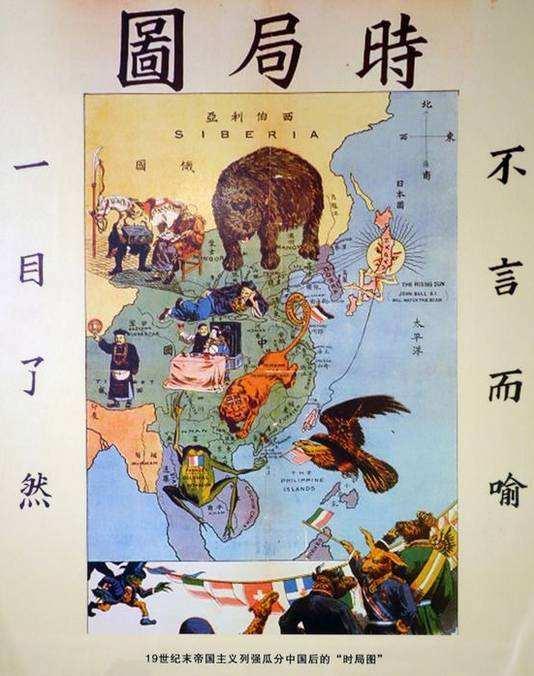 警惕近代外国侵华史研究中的历史虚无主义