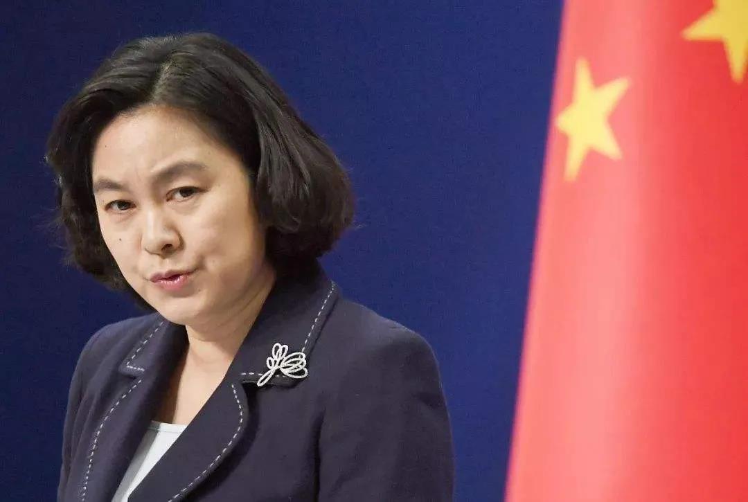 BBC记者称谴责澳军是干涉内政,华春莹:是人权问题不是内政问题