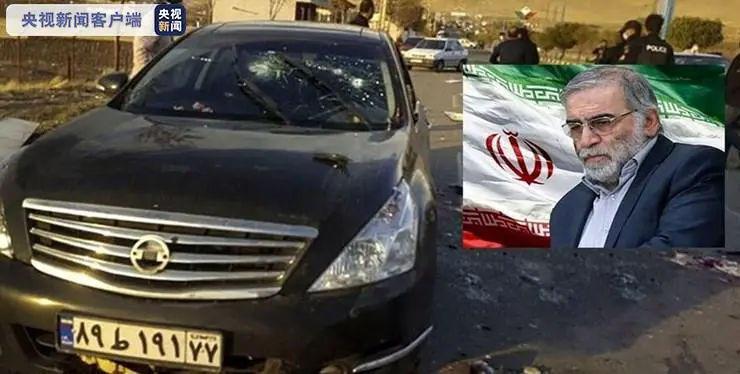 伊朗科学家遭袭细节凶器是遥控机枪 保镖挺身当肉盾