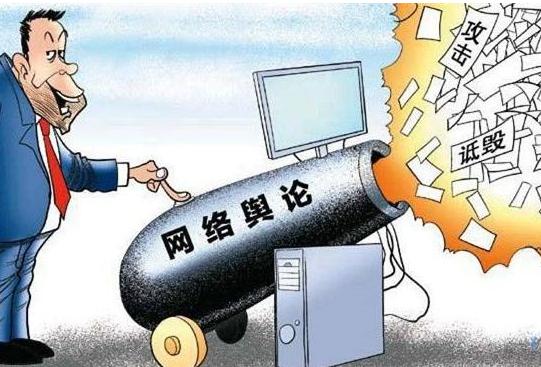 病态舆论场:哭丧傅聪和点赞姚晨!