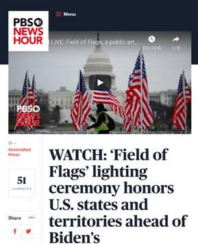 用旗代人?美媒:华盛顿特区插旗代表不能参加就职典礼的民众