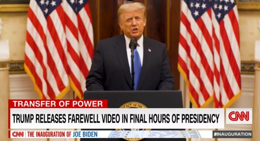 """""""旧人""""特朗普告别演说:不提拜登提中国!"""