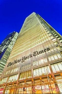 @纽约时报,收起你的满纸谎言
