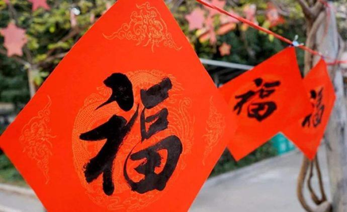 """人民日报:感知春节""""和""""文化的力量"""