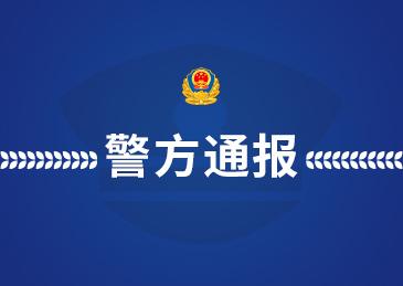 又抓一个!北京网民发布侮辱诋毁卫国戍边英雄言论,被刑拘!