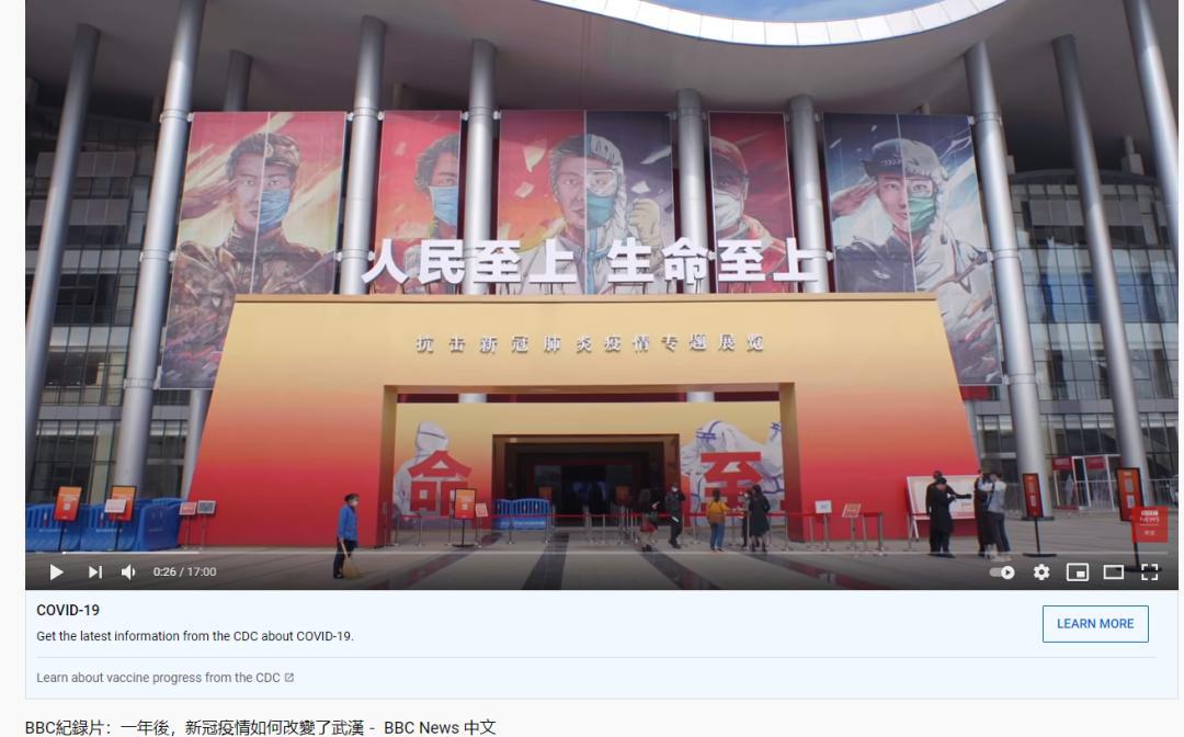 BBC对中国的卑鄙手段,实锤了!