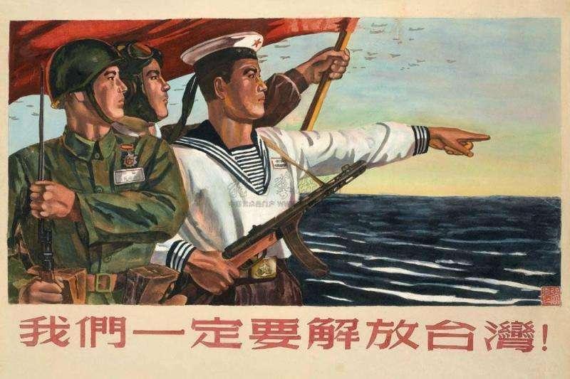 台湾问题的解决应该立足于 不给历史留隐患
