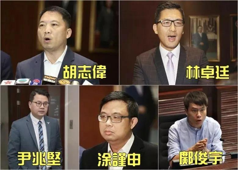47名乱港分子昨日集体受审,西方政客怂恿干预,香港警方坚定执法!