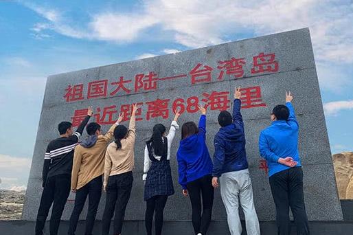 美国AI国家安全委员会:美国半导体对中国台湾的依赖是危险的