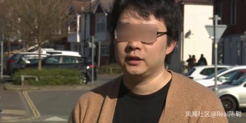 中国籍教师在英国遭围殴致面部受伤严重:不再觉得这里安全