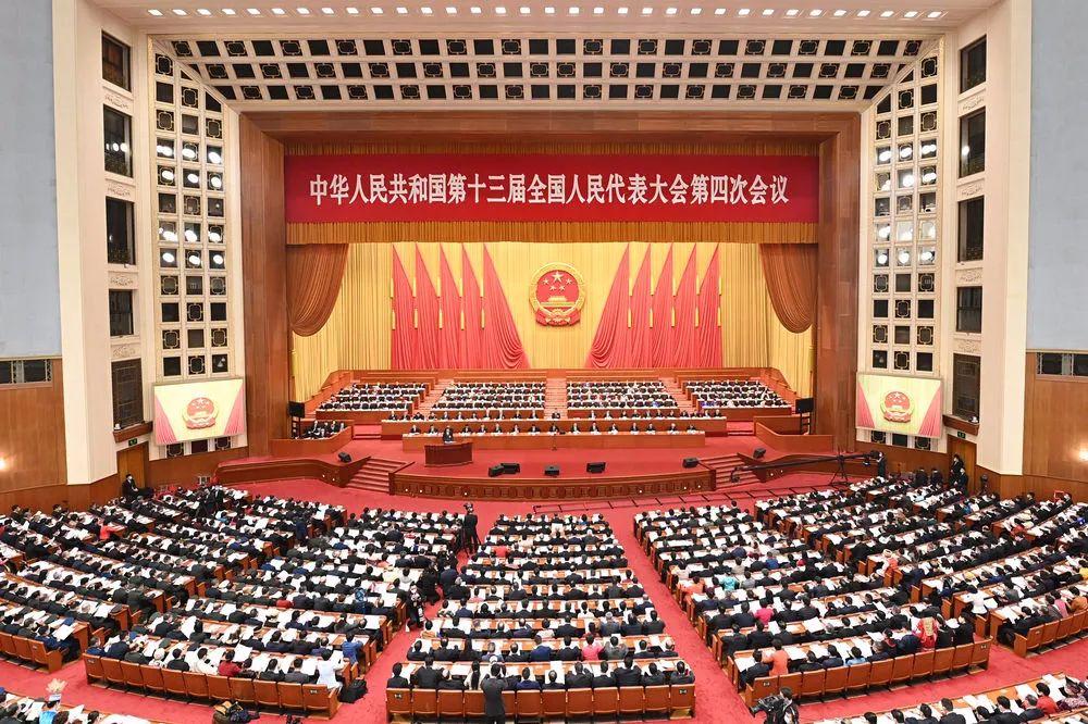 十三届全国人大四次会议开幕 总理报告全文发布