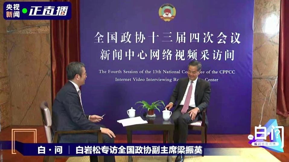 白岩松对话梁振英,问了10个香港问题
