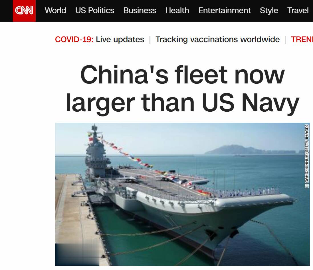 """渲染中国威胁?CNN炒作""""中国已建成世界上最大规模海军"""""""