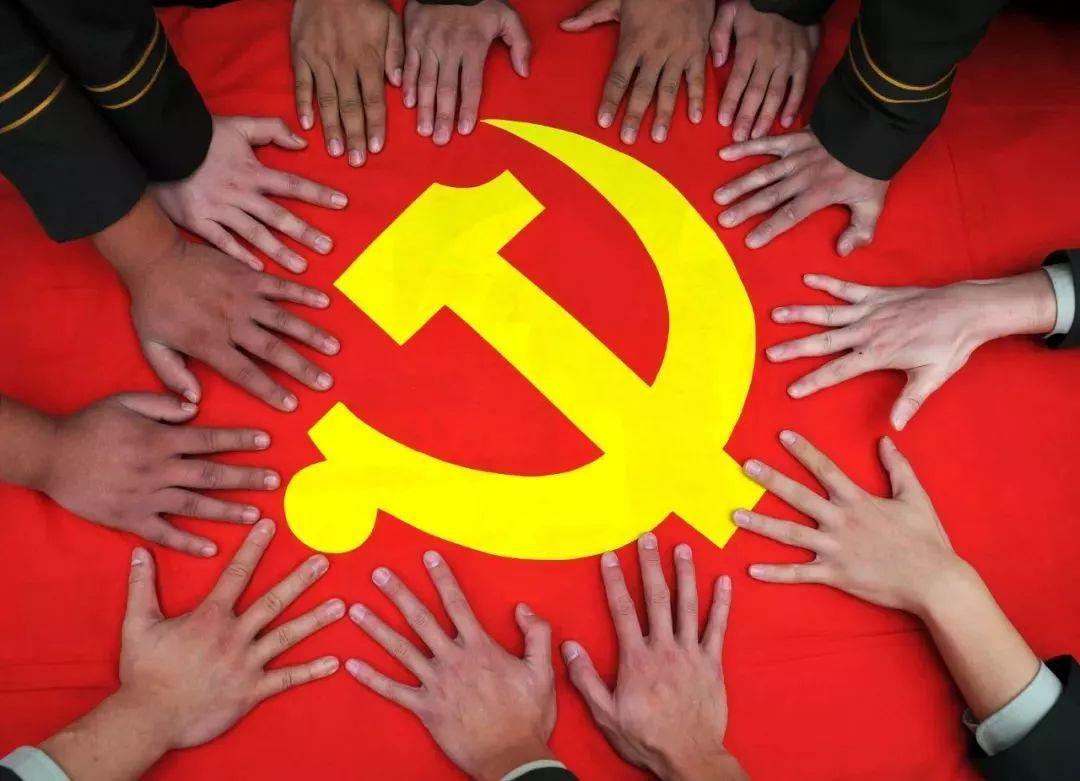 中国共产党成功的最重要秘诀是什么