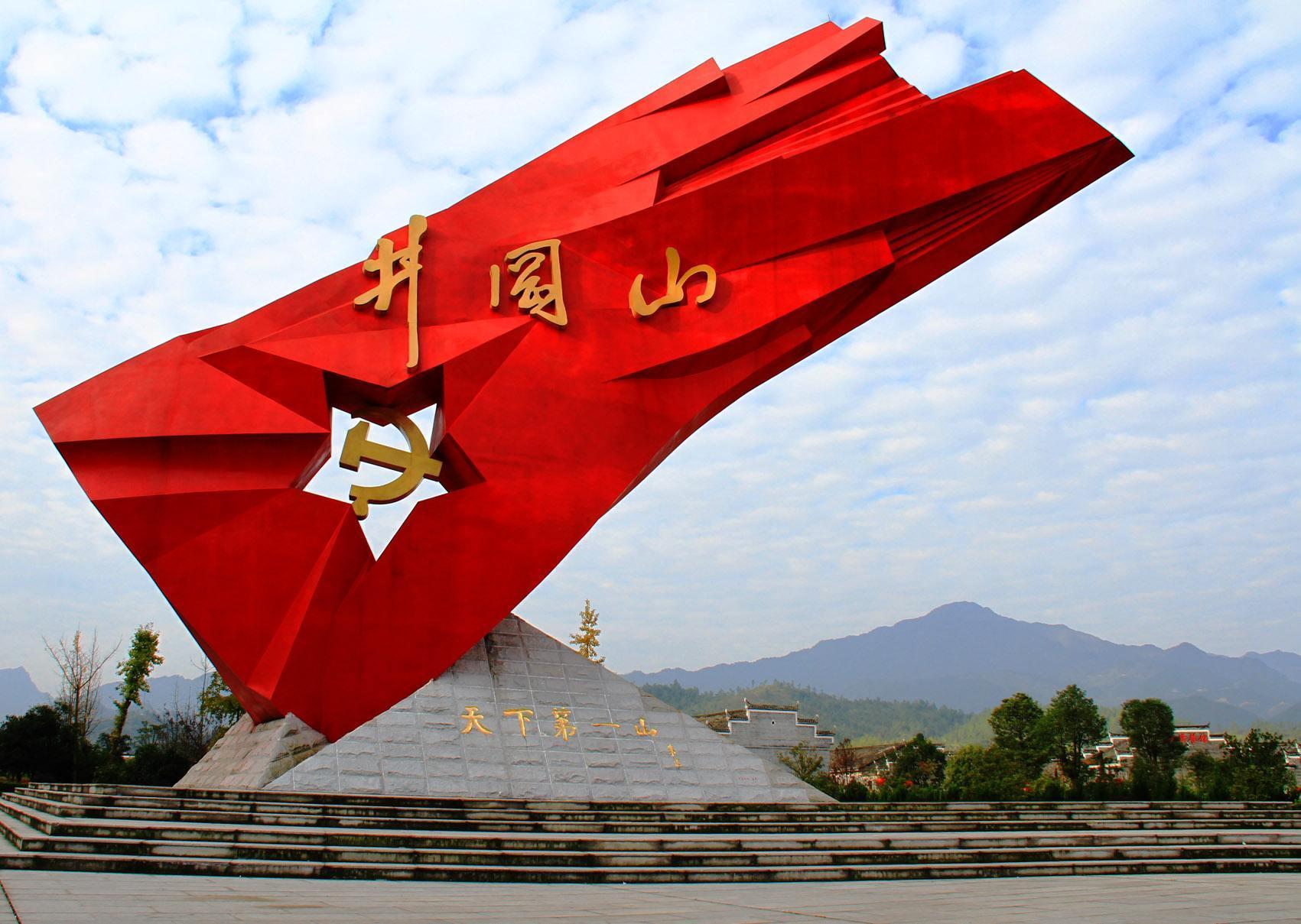 有一个地方,毛泽东为何一再吟咏,思念深厚