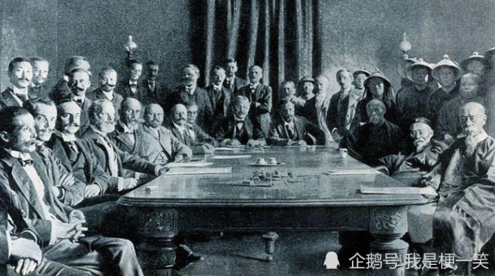 跨越120年的时代对话,两个辛丑年的历史对比