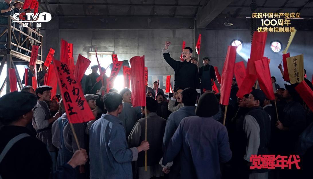 《觉醒年代》出圈 红色影视如何引发年轻观众共鸣?