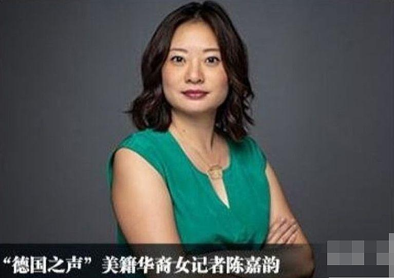 """白人屠杀亚裔,她却""""警惕中国""""?"""
