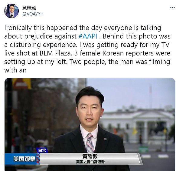 今天美国反华喉舌记者在白宫外的遭遇,狠狠打了美方的脸